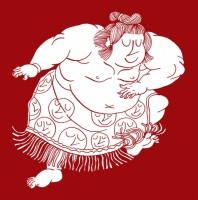 http://robertshadbolt.net/files/gimgs/th-6_6_11sumo.jpg